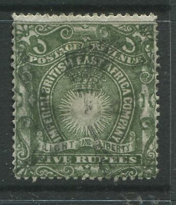 British East Africa QV 1890 5 rupees used