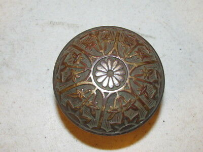 Antique Victorian Brass Door Knob VFC