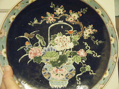 Beautiful Chinese Porcelain Plate With Basket Of Flowers  Marked On Th Bottom