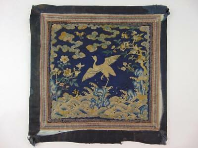Early 1800's Antique Chinese Official's Rank Badge of Egret