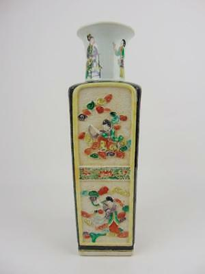 36cm Antique Chinese Wucai Square Vase with Molded Figures, 19th C
