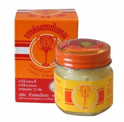 12g Golden cup Thai Balm Pain Relieve Massage