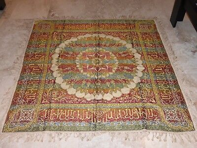 Spectacular Square Islamic Tapestry with Vibrant Colors & Unique Design
