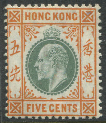 Hong Kong KEVII 1904 5 cents orange & gray green mint o.g.