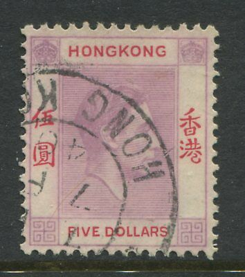 Hong Kong KGVI 1938 $5 violet & red CDS used