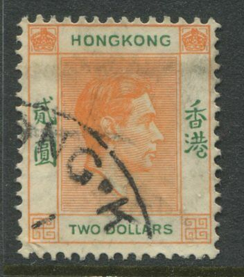 Hong Kong KGVI 1938 $2 orange & green CDS used