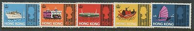 Hong Kong QEII 1968 Boat set of 5 mint o.g.
