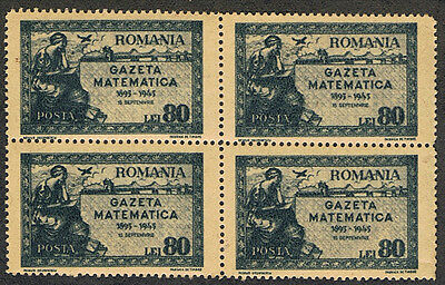Romania 597 MNH Allegory of Learning 1945