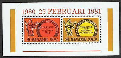 Surinam 571a MNH Government Renovation Justice 1981