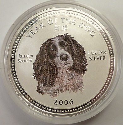 2006 Cambodia 3000 riels Year of the DOG Russian Spaniel 1oz silver