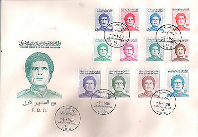 Extremely Rare  Libya Judaica Israel 1986 Gaddafi Issue withdrawn in 2 hours FDC
