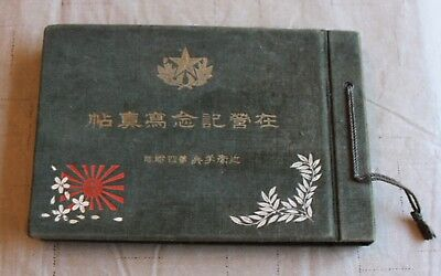 Imperial Japanese Photo Album Pre WW2 - Imperial Family Photos 1920s or 30s
