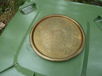 vintage brass dish with indian theme of musicians by Kinco, England