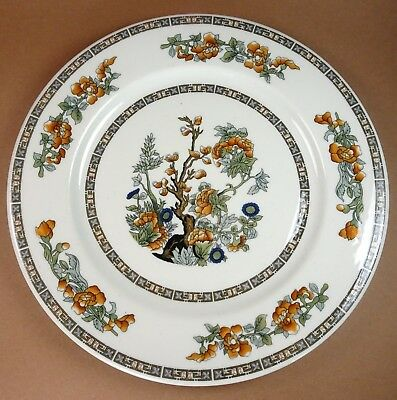 """Shenango Indian Tree 11-1/4"""" Round Platter Plate Color Backstamp Rust Brown RW"""