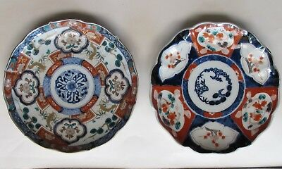 2 IMARI PLATES - RETICULATED CHARGER & SCALLOPED - PORCELAIN - Vintage Old Japan