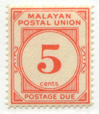 Malaya Federated States 1951 5¢ orange Postage Due perf 14 unmounted mint NH