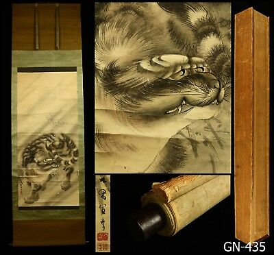 "Hanging Scroll by Ganhou ""元鳳"" - ""Tiger"" - Japan - Late 19th century w/box"