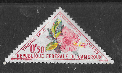 1983 0`50 republique federale du cameroun stamp shows pink flowers - see scan