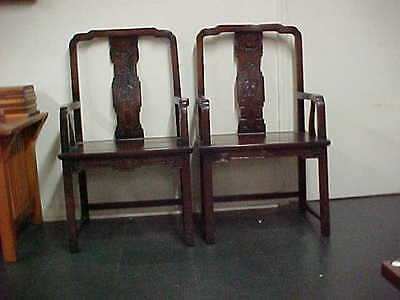 Early Chinese Pair Of Carved Chairs