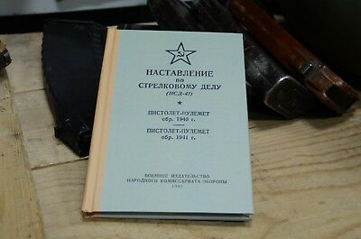 Reprint Soviet Russian PPS-40, PPSH-41 Rifle Manual Book