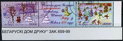 Belarus 1999 SG#368-9 Christmas & New Year Cto Used Gutter Pair Set #D57931