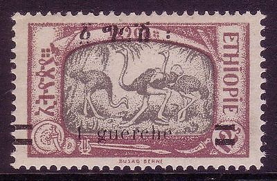 Ethiopia Michel A87 / Sc. 147A | MNH !!! | ANIMALS | BIRDS | Somali Ostriches
