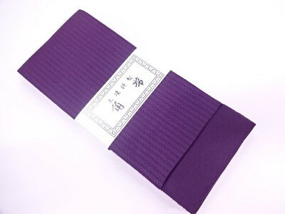 Bnwt Japanese Men's Synthetic Purple Kaku Obi Belt/sash For Kimono Reversible