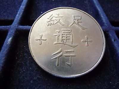 China Coin One Dollar Size  26.8 G Silver Color (Mark's) #-7