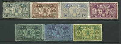 New Hebrides KGV 1925 2d (20¢) tt 5/ (6f 25¢) values mint o.g.