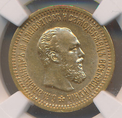Russia GOLD 5 Rouble 1889 - NGC AU 58