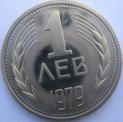 Bulgaria 1 Lev  1979 LOW MINTAGE PROOF ONLY issue Rare