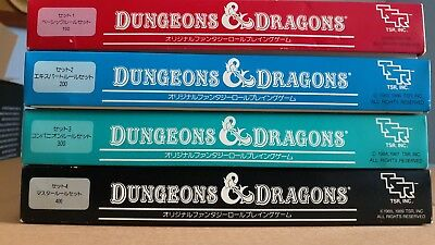 D&D Dungeons & Dragons BECM full boxed-set lot. All JAPANESE editions. Shinwa.