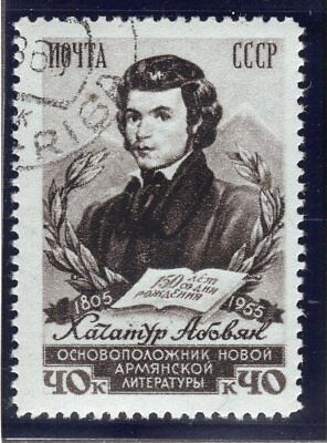 1956 Ussr Russia Soviet Union Stamp Abovian  Used Sc #1799