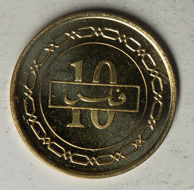 Bahrain 2000 10 Fils  Brilliant Uncirculated Coin