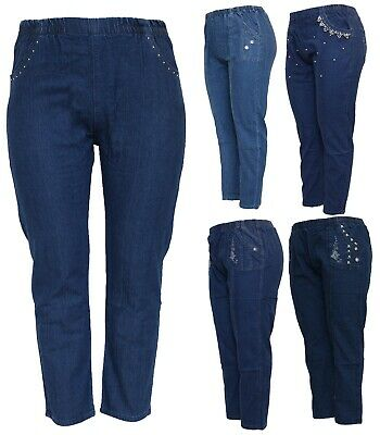 New Womens Ladies PLUS SIZE Blue Elasticated Waist Denim Jeans Trouser Pants
