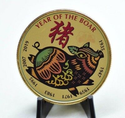Chinese Lunar New Year Collection: Boar 1 oz Gilded Silver Round [10DU]