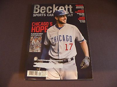 Beckett Sports Card Monthly - September 2016 #378 - Kris Bryant - Chicago Cubs