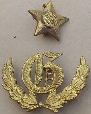 "GUNNERY Competition 2nd PRIZE Badge ""G"" Wreath Sleeve-Worn Metal Badge Artillery"