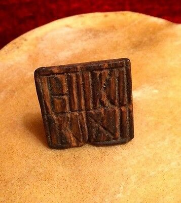 Antique Early 1800's Carved Wood Prosphora Ritual Bread Seal