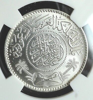 Saudi Arabia Ah1354 (1935)   Riyal  Ngc Ms 65