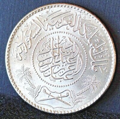 Saudi Arabia  Ah1367 (1947)  1 Riyal, Mint State Uncirculated
