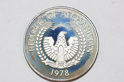 1978 Afghanistan 250 Afghanis Snow Leopard Silver Republic of Afghanistan Coin