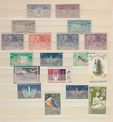 New Hebrides small MH collection (CV $90 EUR78)