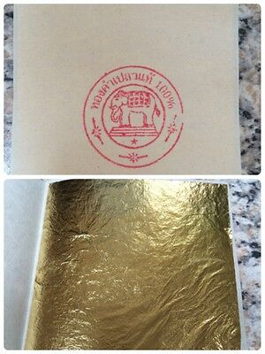 PURE 24K GOLD LEAF SHEET BOOK OF 5, EDIBLE ,SPA TREATMENT,DECORATING ,ART 8x8 cm