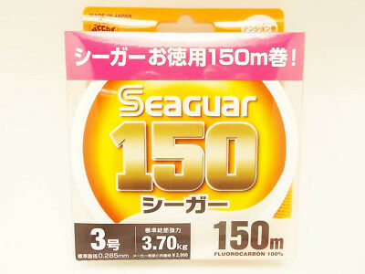 KUREHA SEAGUAR 150 FLUOROCARBON 100% LEADER #3.0 / 12lb-150m Made in Japan