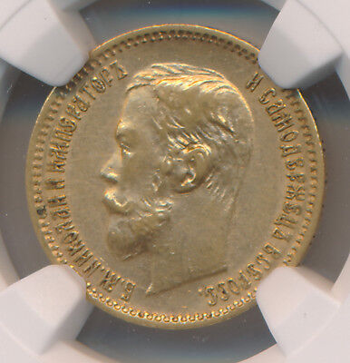 Russia GOLD 5 Rouble 1901 O3 - NGC AU 55