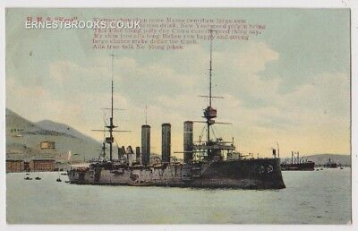 Early Postcard, Ships, H M S Kent,