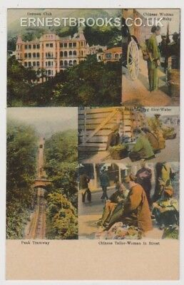 Early Postcard, China, Hong Kong, Multi View Card,Chinese Tailor Woman In St