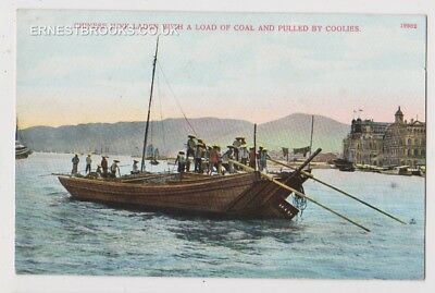 Early Postcard, China, Hong Kong,Chinese Junk Laden With Coal, Pulled By Coolies