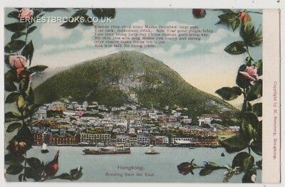 Early Postcard, China, Hong Kong, Greeting From The West, Nice View